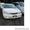 Camry Highlander Celica Solara SCEPTER MarkII  RX300 350 400 запчасти  #115480
