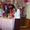 Организация и Проведение Свадьбы. Скидки до 50% !!! #1179676