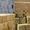Стеновой строительный камнь -