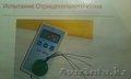 Продам эффективную защиту от электро- магнитного излучения