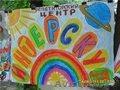 Экспресс-подготовка к школе по режиму детского сада. Алматы -Коктем,