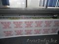 Печать баннеров с доставкой