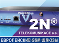 GSM-шлюз 2N VoiceBlue Next на 2 sim-карты