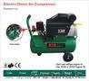 Воздушный компрессор 50 литров  в Алматы