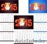 Новогодние календари на заказ