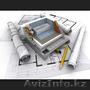 Услуги проектировщика ,  Проектирование домов!Астана недорого