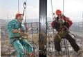 Высотные работы,  альпинисты Алматы