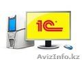Установка настройка обновление 1C Бухгалтерия на windows XP, 7,  8,  Опыт и качеств