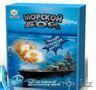 Морской бой средний код 34308