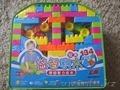 Конструктор детский пластик блоки код 34268