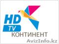 Установка спутникового телевидения Континент ТВ. Акция!