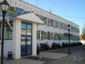 Бизнес Центр Сарыарка 37