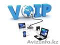 Проектирование и построение сетей ip-телефонии (VoIP)