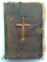 продам старинные книги 1896 1900 1904 старонемецкий язык религиозные