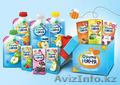 Детское питание,  купить в Алматы