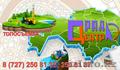 Инженерно-геологические изыскания в Казахстане