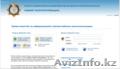 Регистрация настройка Портала Гос закупок импорт ключа в браузер