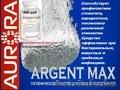 Открыт склад продукции компании Аврора в Караганде