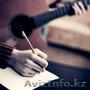 Переделаем текст Любой песни под ваше мероприятие