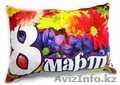 Подарочные подушки Алматы