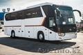 Автобус King Long XMQ6129Y 55 мест.