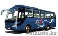 Автобус Yutong ZK6858H9