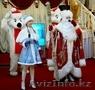 Вызов Дед Мороза и Снегурочки на дом,  копроратив,  утренник Астана