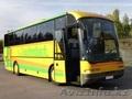 Наша компания предоставляет услуги по перевозке пассажиров автомобильным транспо