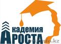 История Казахстана (репетиторство)