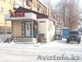 Продам действующий продуктовый магазин в Белоусовке