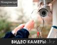 Ip видеонаблюдение Алматы