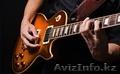 Индивидуальное и групповое обучение игре на гитаре!