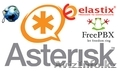 IP PBX Asterisk (АТС Астериск) Elastix,  FreePBX,  FreeSWITCH. Установка,  настройк