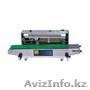 Запайщик роликовый (конвейерный) FRB-770I