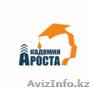 Курсы Автокад (АutoCad) в Астане