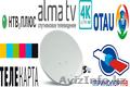 Установка и настройка спутникового телевидения