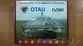 ОТАУ ТВ приставка 24 казахстанских каналов