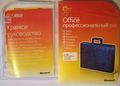 Microsoft Office 2010 Professional Russian Box