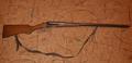 Продам охотничье 2-ствольное ружье ИЖ-43