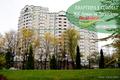 Квартира в новостройке 5 комнат ЖК Арман в Алматы район Дворец Школьников