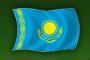 Казахстан Информация